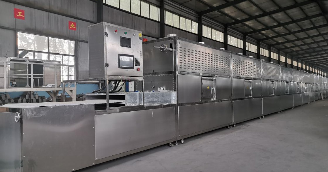Introduction of large Microwave freezer